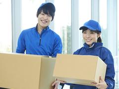 長距離の引越しなら幅広い対応エリアと格安な料金の業者を選ぼう!