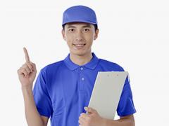 宮崎で引越しの業者をお探しなら格安な料金が自慢の【宮崎引越しサービス】へ