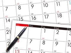 退去の申し出と入居日の確認