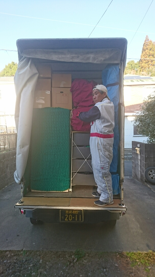 宮崎市の引越しも見積もり無料の赤帽宮崎福永運送にお任せ